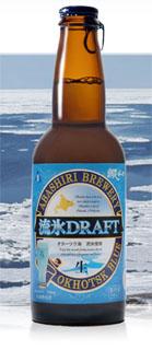 海の色ビール