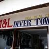 2017.6 モアルボアル Newショップ M&L Diver Town
